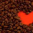 I love coffee — Stock Photo #1201019