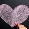 Pink heart — Stock Photo #1199446