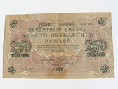 Old Russian money — 图库照片
