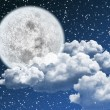Stock Photo: Beautiful moon night
