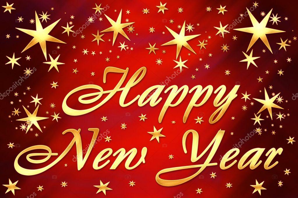 New year postcard — Stock Photo © nikascorpionka #1199428
