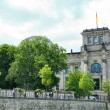 Royalty-Free Stock Photo: Reichstag in Berlin, Germany, view from