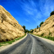Road to hills — Stock Photo