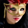 Beautiful young woman in carnival mask — Stock Photo #1204866
