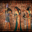 Ancient egirtian papyrus - Stock Photo