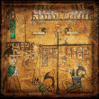 Ancient egirtian papyrus — Stockfoto