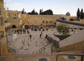 Western wall, jerusalem — Stock Photo