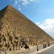 Stock Photo: Pyramid of Cheops at Giza, Egypt