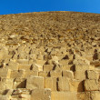 Pyramid in Giza (Egypt) — Foto Stock