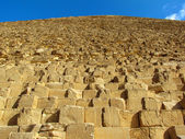 Pyramid in Giza (Egypt) — Stock Photo