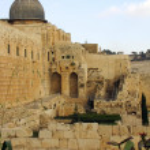 Jerusalem – old city, Israel — Stock Photo