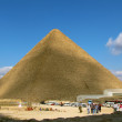 Royalty-Free Stock Photo: Pyramid of Cheops at Giza, Egypt
