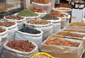 Grocery market — Stock Photo