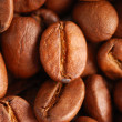 Coffee beans — Stock Photo #1200806
