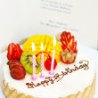 Birthday cake - Stock fotografie