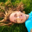 Relax in grass - Stock Photo