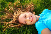 Relax in grass — Stock Photo
