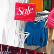 Clothing store — Stock Photo #1540565