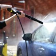 Car washing - Foto Stock