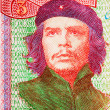 "Ernesto ""Che"" Guevara — Stock Photo #1584853"