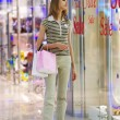 Royalty-Free Stock Photo: Girl in shopping mall