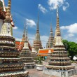 Bangkok — Stock Photo #1693503