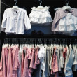 Clothing store — Stock Photo #1798900