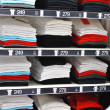 Stock Photo: Clothing store