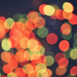 Stock Photo: Defocused light