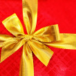 Close up of red gift box — Stock Photo