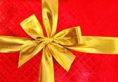 赤いギフト ボックスのクローズ アップ — ストック写真
