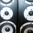 Close up of the two audio speakers - Stockfoto