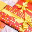 Royalty-Free Stock Photo: Close up of gift box with  ribbon