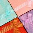 Close up of gift boxes — Stock Photo