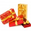 Gift box isolated on the white - Foto de Stock