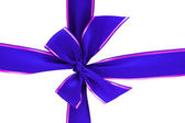 Close up of the gift box with ribbon — Stock Photo