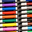 Set of crayons isolated on the white — Stockfoto #1951111