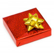 Gift box isolated on the white - Stock fotografie