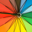 Close up of multi sector umbrella — Stok Fotoğraf #2529578