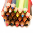 Colour pencils isolated on the white — Stock Photo #2604280