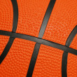 Stock Photo: Close up of orange basketball