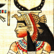Close up of the ancient egyptian papyrus - Stock Photo