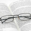 Reading glasses with light frame — Stock Photo