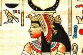 关门的古埃及纸莎草纸 — 图库照片