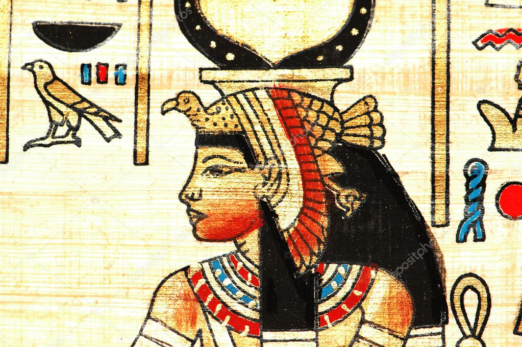 Close up of the ancient  egyptian papyrus  Stock Photo #2655867
