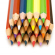 Colour pencils isolated on the white — Stock Photo #2684577