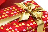 Der geschenk-box mit band hautnah — Stockfoto
