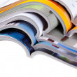 Pile of magazines — Stock Photo #1281475