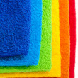 Royalty-Free Stock Photo: Colour terry towels combined by pile