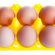 Stock Photo: Dietary eggs